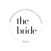 The Bride Official Vendor. Fine Art Photography