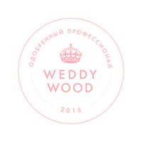 Weddywood Official Vendor. Fine Art Photography