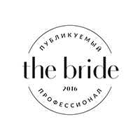 The Bride Featured